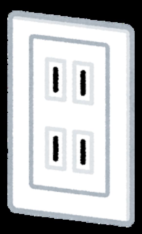 コンセントを抜くと電気代の節電になる?待機電力や起電力も解説!