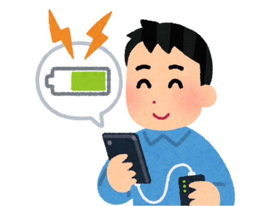 モバイルバッテリーの事故は年間どれくらい?MCPCやPSEマークが安全の証!