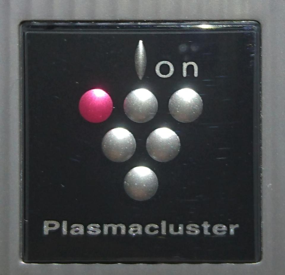 プラズマクラスターは本当に効果がある?論文と実験から読み取る効果を解説