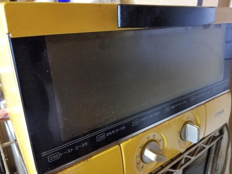 オーブントースターの掃除方法を徹底解説!掃除の手順から頻度、掃除アイテムまで