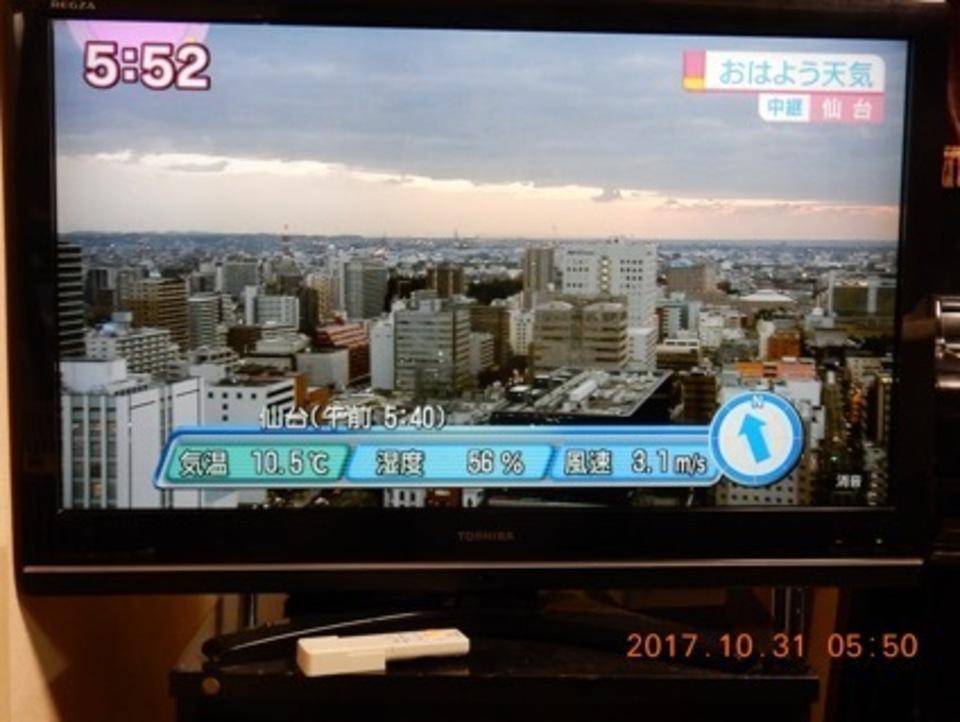 私が東芝レグザのテレビ『37Z9000』を購入した理由!REGZA特徴やリモコンの使いごごちもレビュー!