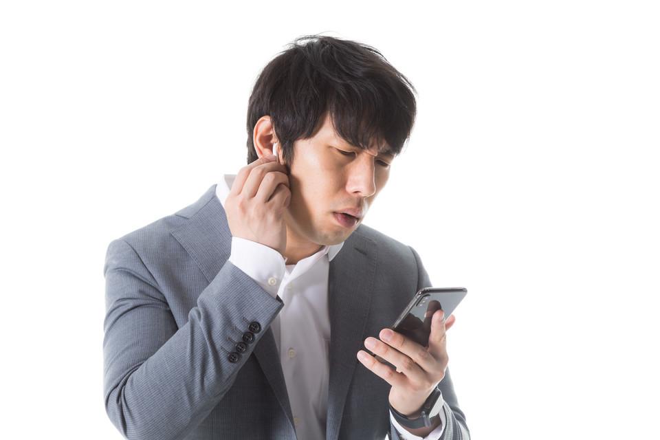 BluetoothイヤホンをiPhoneで使用すると音量最小でも大きい理由は??