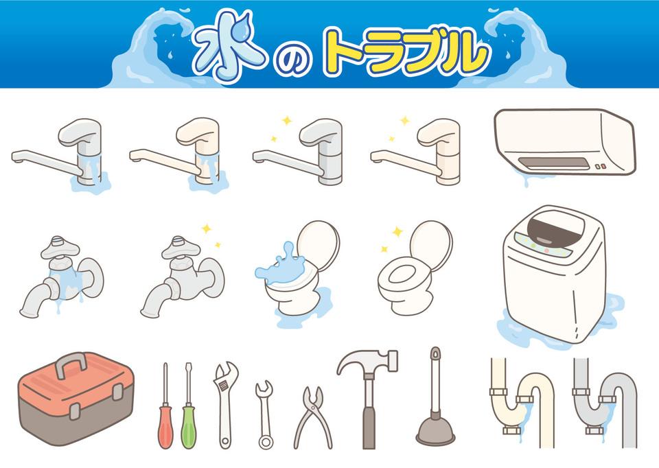 洗濯機の水栓から水漏れが!原因や対処法は?