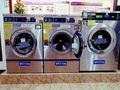 ドラム式洗濯機の寿命は何年?前兆や買い替え時期を紹介!