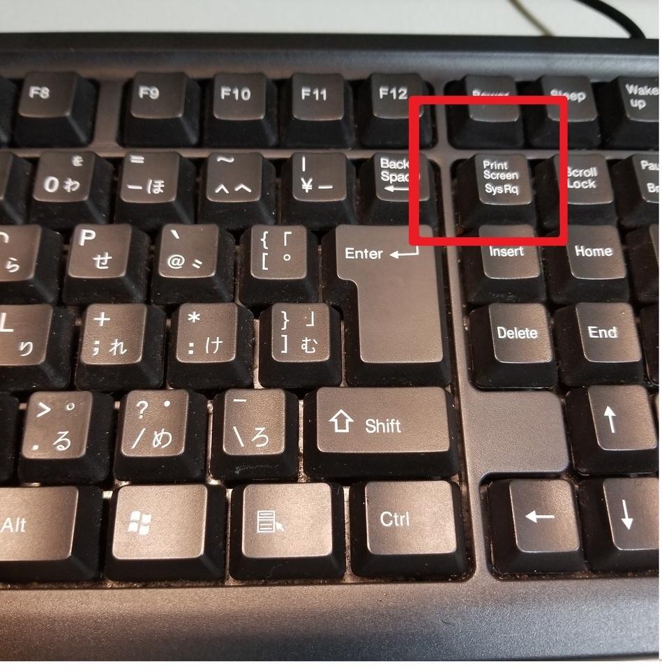 パソコンのスクリーンショットの保存先はどこ?WindowsとMacで解説!