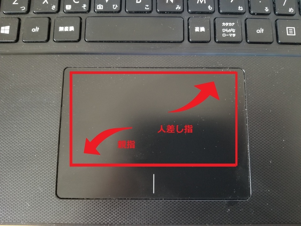 ノートパソコンのタッチパッドの使い方を解説します!