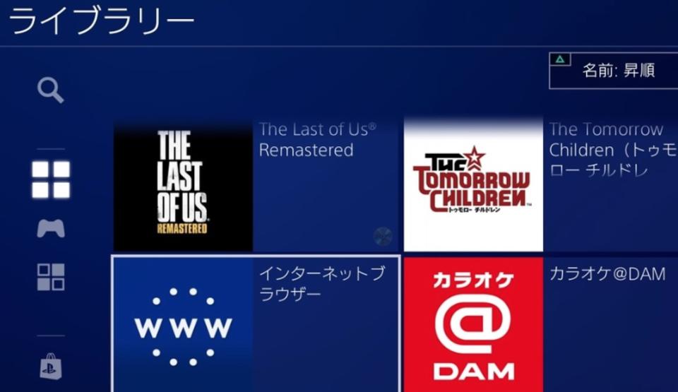 PS4でブラウザを使用する方法とは?動画やゲームはできるの?