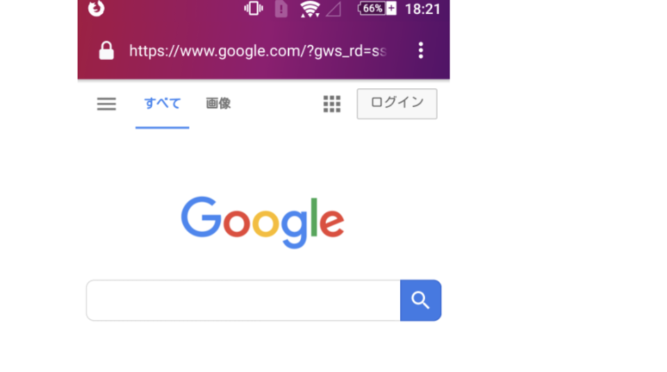 xperiaの標準ブラウザやアプリでのブラウザ変更方法をご紹介いたします!