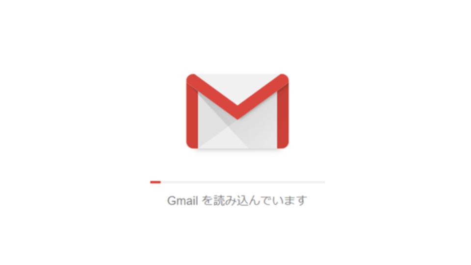 gmailの容量の確認方法とは?残量不足の場合どうすれば良いの?