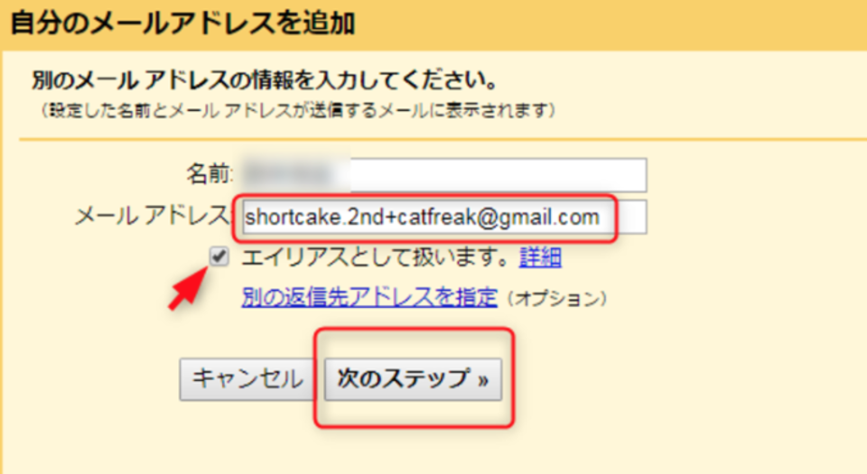 Gmailでサブアドレスを持つ方法をご紹介!活用方法とは?