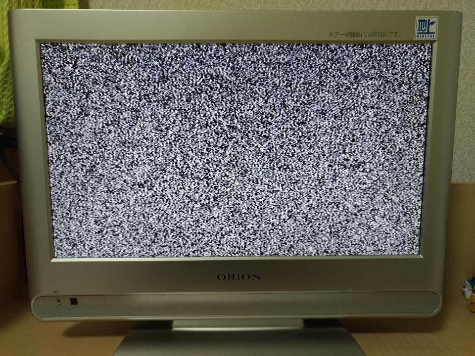 テレビを見ていたら急に砂嵐になった!テレビで砂嵐が出る場合の対処法を解説