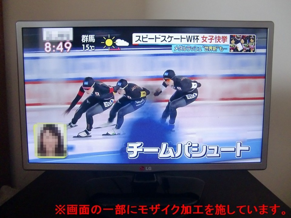 LGテレビの特徴や購入理由はこれだ!LGテレビの評価・評判やおすすめの4Kテレビ、故障時の対処法も紹介!