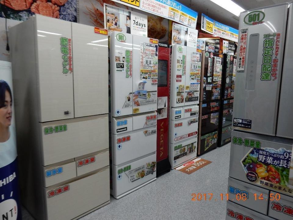 東芝の冷蔵庫の評判を徹底紹介!パナソニックや日立・三菱との違いは?