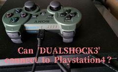 PS4でPS3のコントローラーって使えるの?PS4とPS3で互換性があるのか解説します