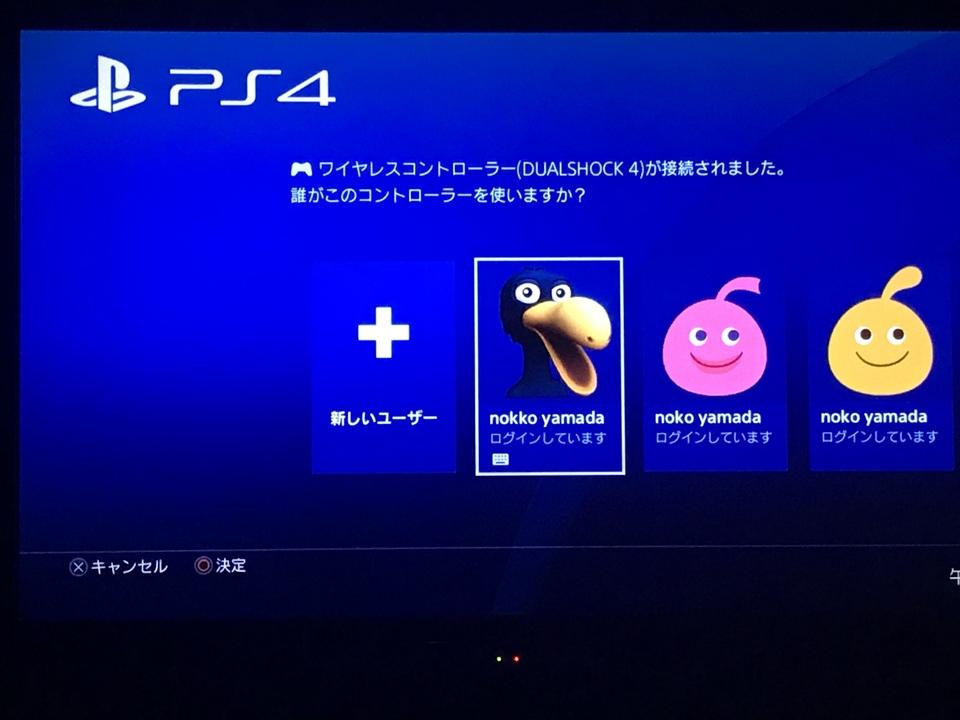 PS4のサブアカウントの作り方を知りたい!サブアカウントでのオンラインプレイは?