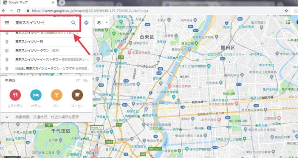 グーグルマップの印刷方法を解説!印刷が薄い場合はどうしたらいい?