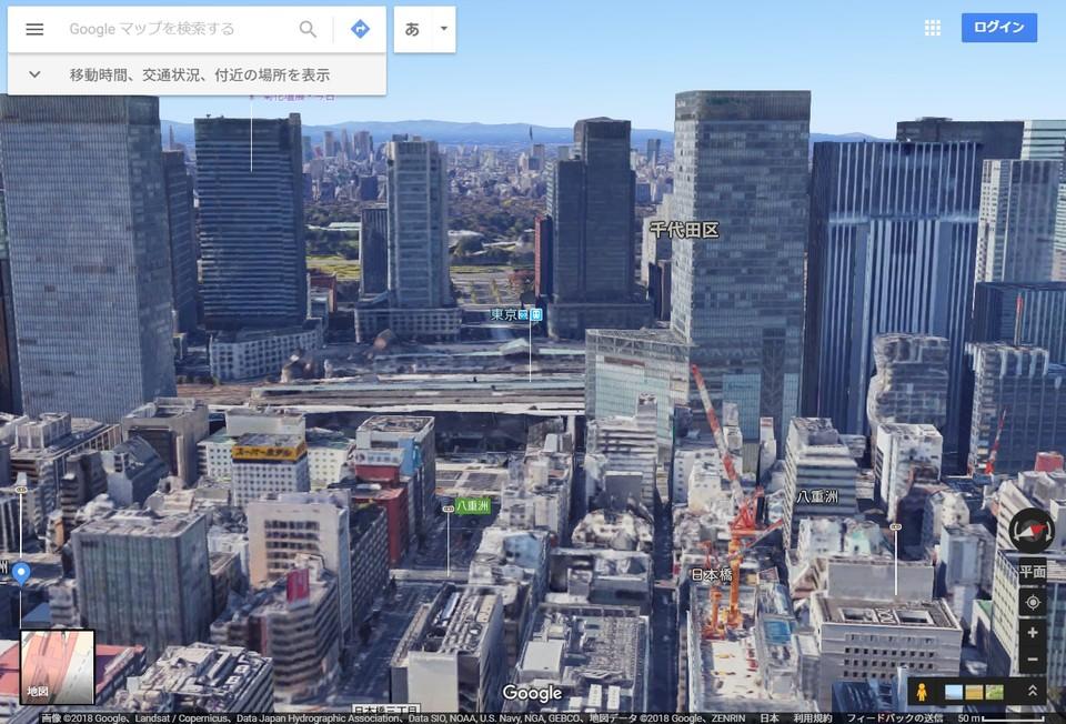 Googleマップの3Dモードが凄い!3Dに出来ないときの原因と対処法は?