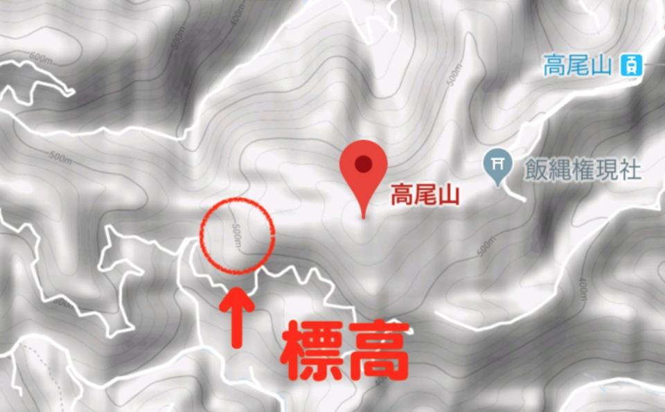 グーグルマップで標高を調べる事はできる?標高の調べ方について解説!