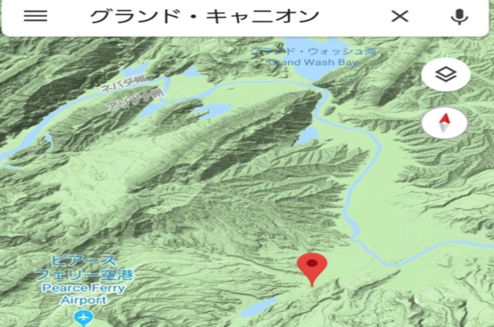 グーグルマップの航空写真の切り替え方法が知りたい!方法を解説します!