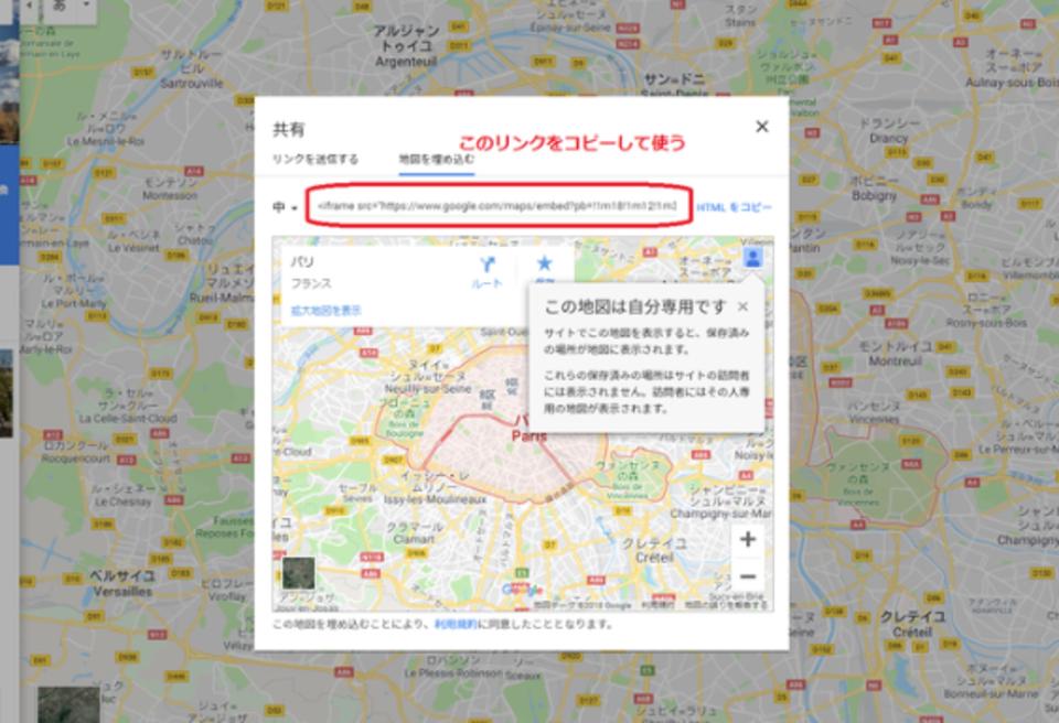 グーグルマップでスクリーンショットはできる?グーグルマップを上手に使う方法