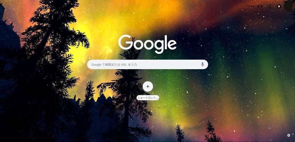 Chromeでテーマを変更する方法について知りたい