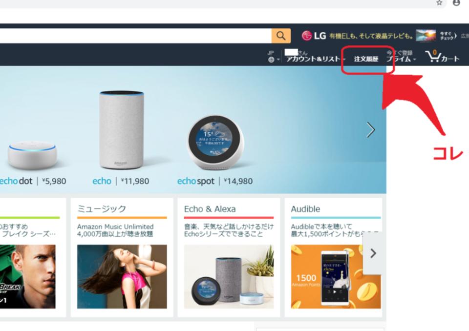 amazonでキャンセルしたいけどできない!受け取り拒否しても大丈夫?