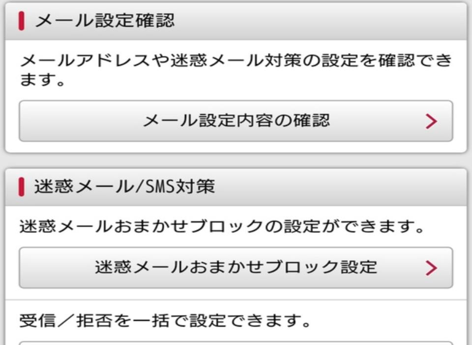 info@のドメインはどんな時に来るメール?infoメールのアドレスについても解説!