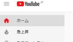 youtubeのコメント欄を非表示にしたい!その方法とは?