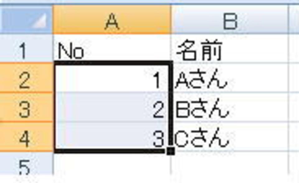 エクセルで数字を順番に自動で入力する方法!数字を順番に入れ替える方法も!