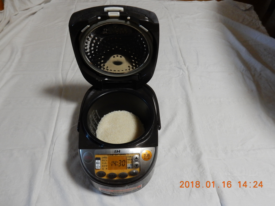 炊飯器で保温や炊いたご飯が臭い原因!臭いの取り方を徹底解説!