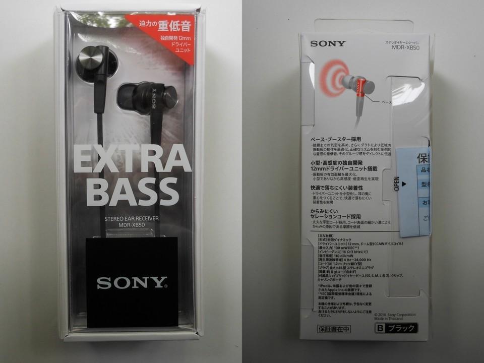 【コスパ、音質、機能性のバランスのよい密閉型イヤホン、SONY MDR-XB50】