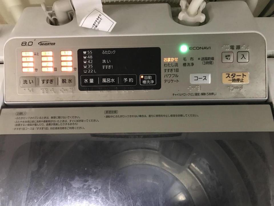 パナソニックの洗濯機のエコナビとは?効果や電気代、口コミ、価格を紹介!