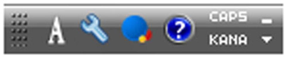パソコン スペース