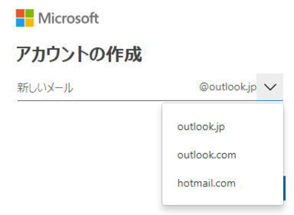 outlook jp ドメイン