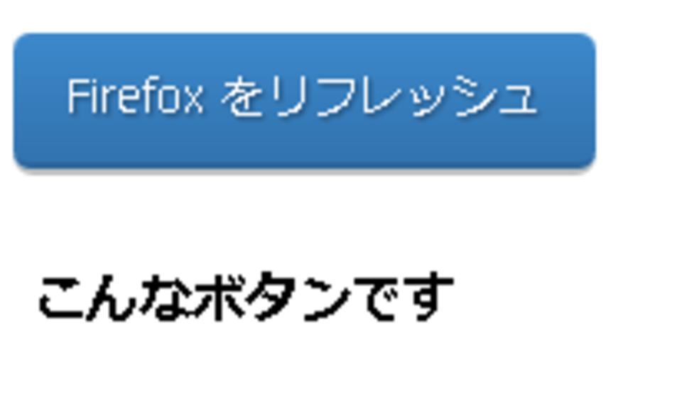 firefox 画像 表示 されない