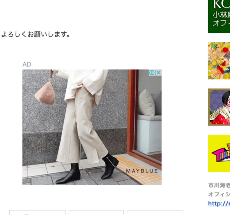 safari 広告 ブロック mac