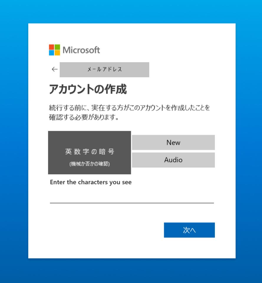 skype id live