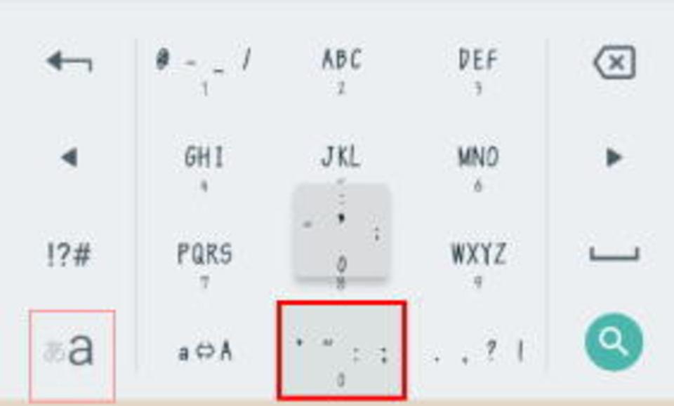 アポストロフィ キーボード