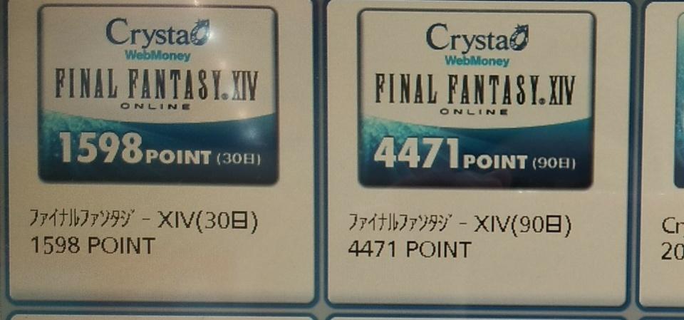 PS4 ダウンロード 版,PS4 ダウンロード 版 容量,PS4 ダウンロード 版 購入 方法,ff14 PS4 ダウンロード 版 購入 方法,PS4 ダウンロード 版 メリット,PS4 ダウンロード 版 買い方