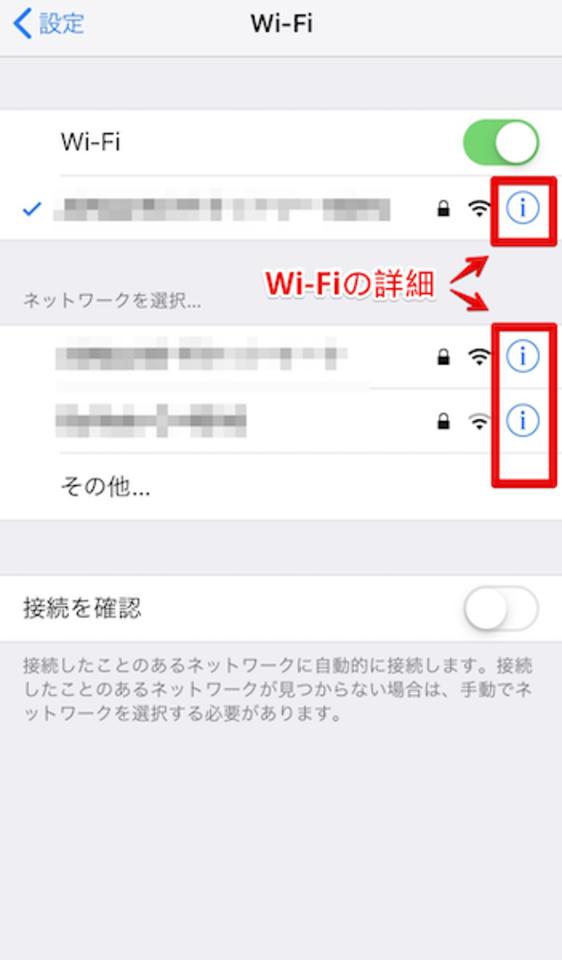 ない wi fi に ネット 繋がっ てる の 繋がら