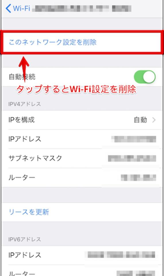 Wi-Fi7