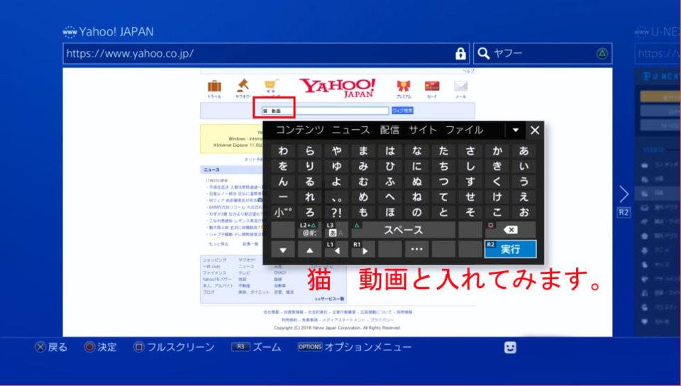 ㎰4動画検索
