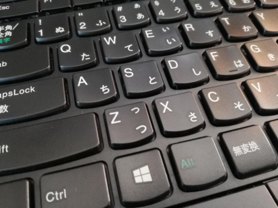ノート パソコン キーボード 反応 しない