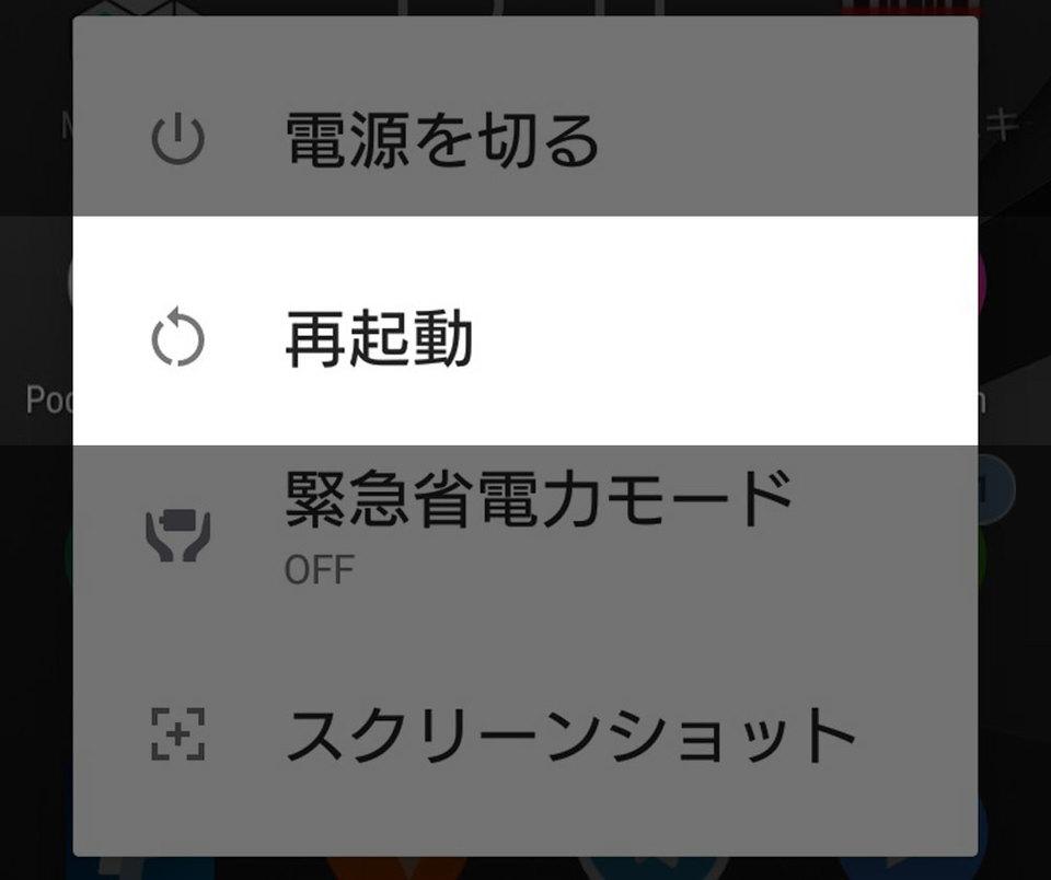 wi fi ip アドレス 取得 中
