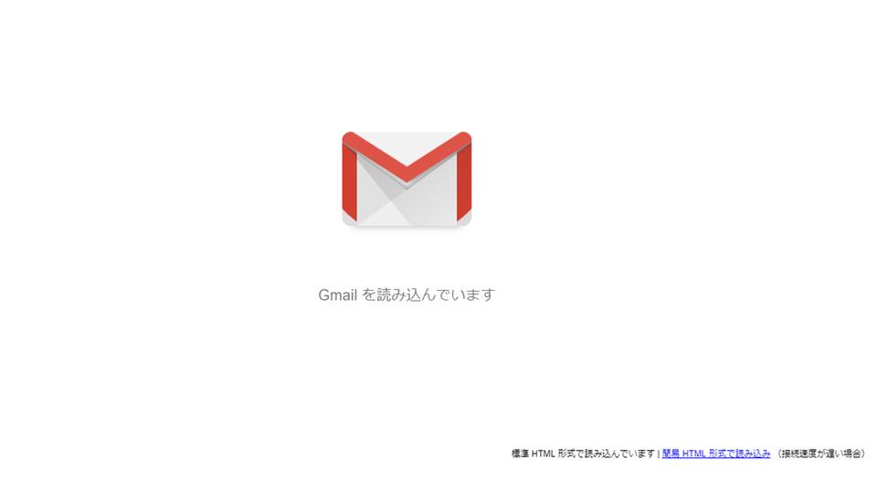 Gmail 共有 重要 受信 送信 他 仕分け 優先トレイ 設定 画面 重要 自動 スマホ iPhone 起動