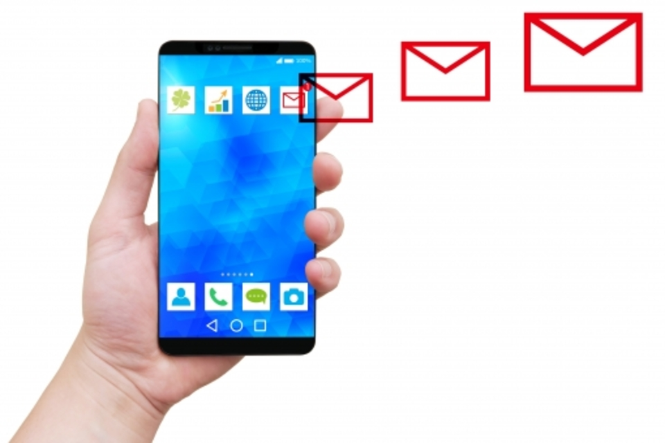 Gmail スヌーズ 通知 受信 メール PC スマホ