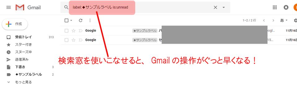 Gmail 削除 全件 すべて メール 方法 パソコン トラブル スマホ 重い アイフォン 複合条件 検索