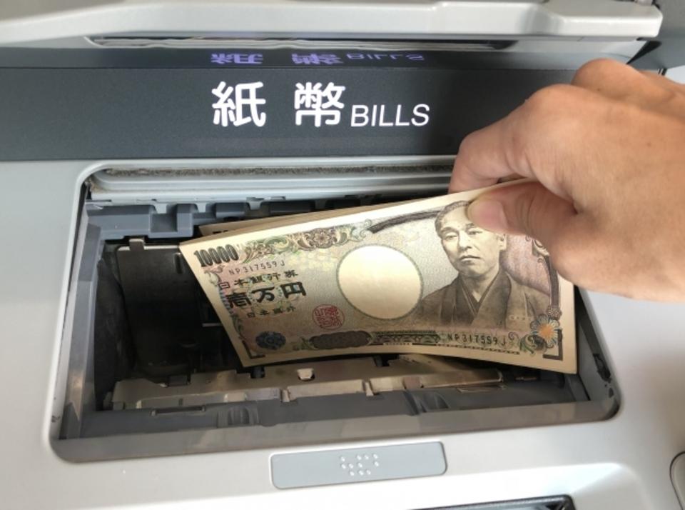 楽天 銀行 現金 振込