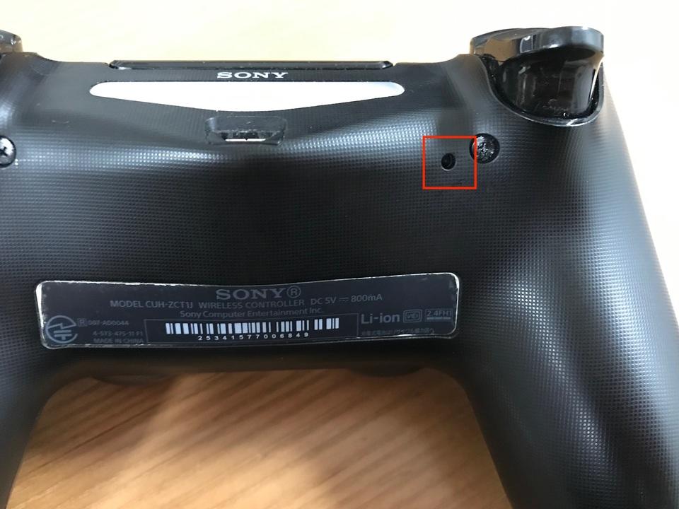 PS4 接続 PC できない コントローラー