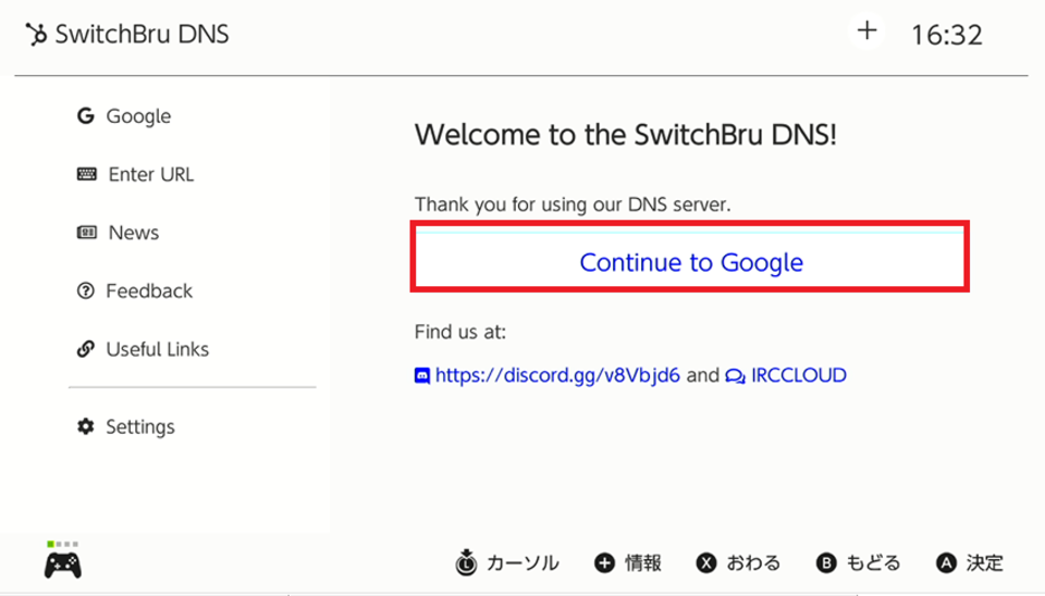 Connect to Google スイッチ